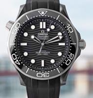 OMEGA Co-Axial Master Chronometer